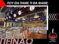 Τηγανιές & Σχάρες και ο,τι τραβάει η όρεξη σου! Λύθηκαν όλες οι απορίες για σήμερα!  💻 www.tiganiesdelivery.gr 📍Καυταντζόγλου 12, έναντι ΕΡΤ3 📍Κατούνη 3 Λαδάδικα  #ΤηγανιέςΣχάρες #Ψητοπωλείο #Θεσσαλονίκη #Λαδάδικα #μπεςστοψητό #αγαπάμετοκρέας Broadway Shows, Names