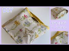 Sewing Tutorials, Sewing Projects, Fabric Patterns, Sewing Patterns, Wallet Sewing Pattern, Sew Wallet, Rainbow Loom Charms, Origami Rose, Craft Bags
