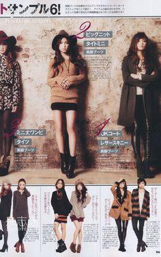 #JELLY Magazine February 2012 #gyaru
