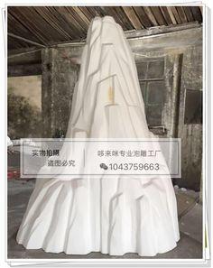 Rockery iceberg high-end custom foam sculpture carved wedding wedding stage setting foam props Icicle stone