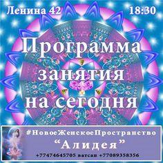 На разминке -Восток -Гормональная йога и конечно  дыхание и релакс #НовоеЖенскоеПространство #Алидея #йога #ria4ayka #advertisingAgency #worldSoSmall #werbung2euro #SponsoredAdvertisements #4ayka #Балхаш #реклама #реклама6социальныхсетей ria4ayka - http://ift.tt/1HQJd81