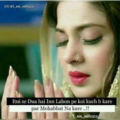 Sahi me kabhi karni bhi nhi chahiye mohabbat. First Love Quotes, Love Picture Quotes, Crazy Girl Quotes, Girly Quotes, Funny Quotes, Maya Quotes, Hurt Quotes, Hindi Quotes, Best Love Lyrics