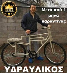 Greek, Lol, Humor, Funny, Corona, Cheer, Greek Language, Humour, Jokes