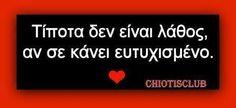 (1) Facebook My Memory, Of My Life, Sky, Memories, Facebook, Heaven, Memoirs, Remember This