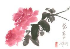 Japanese Calligraphy, Shodo By Nadja Van Ghelue Japanese Watercolor, Watercolor And Ink, Watercolor Paintings, Watercolors, Japanese Drawings, Japanese Art, Framed Art Prints, Fine Art Prints, Canvas Prints