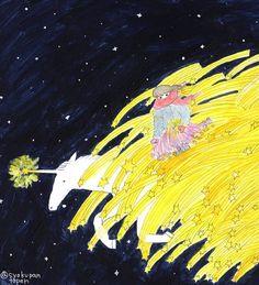 食器と食パンとペン(@syokupantopen)さん | Twitter Art Of Love, Ap Art, Dream Art, Whimsical Art, Art Sketchbook, Art World, Pixel Art, Art Inspo, Comic Art