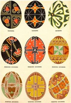 http://www.emeemespain.com/2012/03/pisanka-el-arte-de-decorar-huevos-de.html