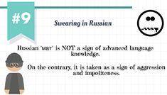 swearing in Russian