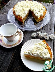 Рецепт: Опьяняющий яблочный пирог