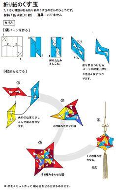 Origami dekoratív banner lekerült a mennyezet - játék Uncle
