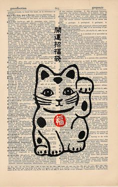 Maneki Neko Good Luck Cat Vintage Asian Print on an by AvantPrint,: