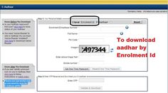 download eaadhar Opening A Bank Account, Aadhar Card, Birth, Dating, Names, Quotes