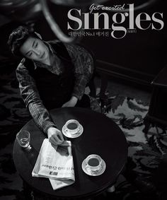 Kim Jae Won in black and white for SINGLES