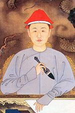 """Asia for Educators / Columbia University in collaboration with the Metropolitan Museum of Art website on """"Recording the Grandeur of the Qing Dynasty"""" including great information and resources on the Qing Emperors, state, economy and art."""