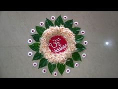 Easy flower rangoli design at home, all season one rangoli design. In this video, you will get the idea of the simple and easiest way of flowers decoration f. Flower Rangoli Images, Rangoli Designs Flower, Rangoli Border Designs, Rangoli Patterns, Rangoli Ideas, Rangoli Designs With Dots, Rangoli Designs Diwali, Beautiful Rangoli Designs, Flower Designs