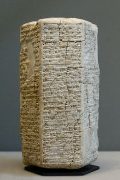 Hymn to Iddin-Dagan, king of Larsa? (he was king of Isin). Inscripted clay, Sumerian script, cuneiform, ca. 1950 BC.