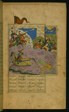 Illuminated Manuscript Khamsa, Walters Art Museum Ms. 609, fol. 338b by Walters Art Museum Illuminated Manuscripts, via Flickr