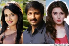 Catherine, Hansika team up with Gopichand - http://tamilwire.net/55676-catherine-hansika-team-gopichand.html