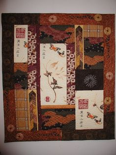 """This is a Japanese """"panel quilt"""" and I love the warm colors...not always found in Japanese quilts"""
