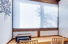 アカリナについて | 暗い部屋を明るくするカーテン・採光ブラインドの通販 | あかりラボ Blinds, Curtains, Home Decor, Decoration Home, Room Decor, Shades Blinds, Blind, Draping, Home Interior Design