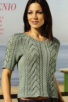 пуловер с короткими рукавами.