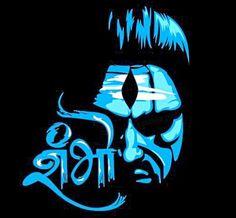 Shiva Purana, Shiva Hindu, Hd Wallpapers 1080p, Demon King, Lord Shiva, Pilgrimage, Deities, Floral Design, Darth Vader