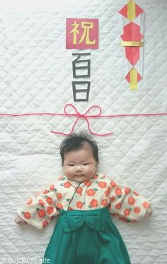 Baby Pictures, Baby Photos, Family Photos, Japanese Babies, Baby Penelope, Baby Faces, Asian Babies, Kids Health, Health Advice