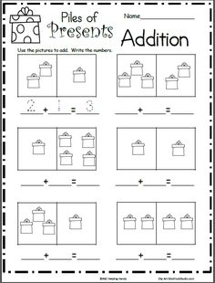 Pile of Presents Math Addition Worksheets