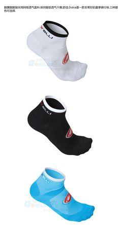 Men Women socks High quality Italy Professional brand sport socks Protect feet socks fashion style popular cycling socks   #CLOTHINGANDAPPARELS #SOCKS