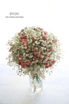 Wedding diy bouquet center pieces 42 ideas for 2019 Wedding diy bouquet center pieces 42 ideas for 2 Diy Wedding Flowers, Bridal Flowers, Flower Bouquet Wedding, Love Flowers, Fresh Flowers, Beautiful Flowers, Diy Bouquet, Bride Bouquets, Beautiful Flower Arrangements