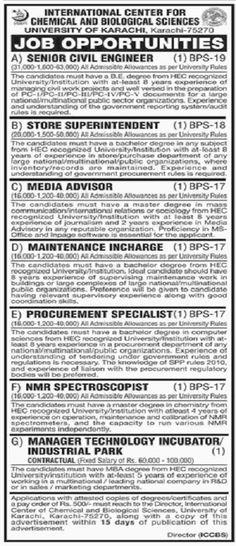 Govt Degree Science College Korangi Karachi WwwPaktiveCom