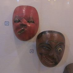 Actually, these are just Javanese masks at the Sono-Budoyo Museum in Yogyakarta     check this out!