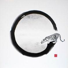 Tiger in ensō                                                                                                                                                                                 More