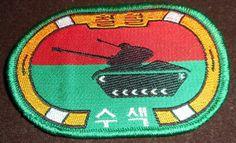 South Korea patch Special Forces