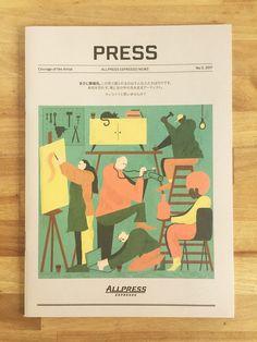 良デザインのフリーペーパー15選 スタンダード編 入手場所付き | Design Peeji | 様々なことをデザインと結びつけて考えます。 Newspaper Design Layout, Graphic Design Layouts, Brochure Design, Web Design, Book Design, Layout Design, Magazine Design Inspiration, Magazine Cover Design, Poster Art