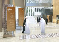 Russell Design | Selected Work. Al Maktoum Hospital Atrium, directional signage.