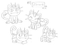 Pokemon Settei: Meowth Cartoon Drawings, My Drawings, Concept Art Books, Pokemon Sketch, Character Model Sheet, Pokemon People, First Pokemon, Pokemon Plush, Character Design References