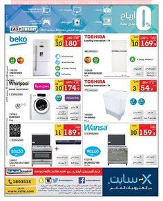 Shopping online in kuwait