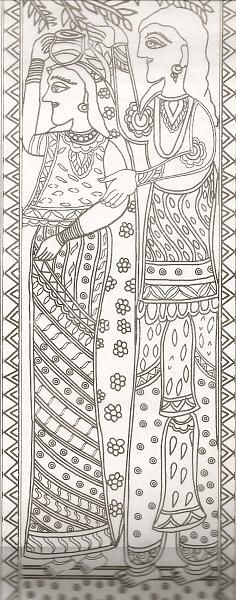 Madhubani Designs And Traces For You Scan0014