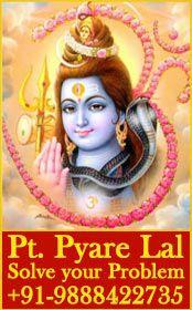 Love vashikaran specialist astrologer Pandit Pyare Lal ji super specialist in Vashikaran or love marriage problems