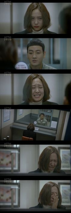 """Prison Playbook"" Krystal cries over Park Hae-soo's sentence"