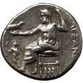ALEXANDER III the GREAT 325BC LIFETIME ISSUE Ancient Silver Greek Coin i54102