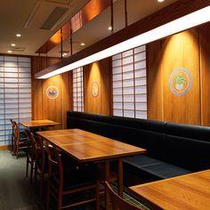 AYANO │ RESTAURANT │ PROJECT │ age インテリアデザインのエイジ Japanese Restaurant Interior, Japanese Interior, Interior And Exterior, Interior Design, Japan Design, Japanese House, Cafe Restaurant, House Design, China