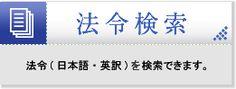 일본특허법
