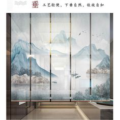 Online Shop New Chinese landscape hanging screen lifting curtain soft partition screen curtain tea room custom curtain Chinese Tea Room, New Chinese, Partition Screen, Partition Design, Room Divider Curtain, Room Dividers, Interior Concept, Interior Design, Modern Chinese Interior