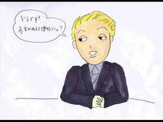 お金の問題点_0002.wmv  当たり前のようにある「利子」というものは本来存在しないのです。地域通貨の研究者あべよしひろ氏の著作「金融のしくみは全部ロスチャイルドが作った」の中の「お金の問題点」の寓話に絵を描いて、読み語りをしてみました。お金のひみつ動画集 http://momo4ende.jimdo.com/