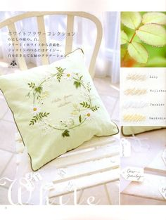 Master Collection Kazuko Aoki 11 - Embroidery Garden Notebook