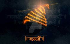 Shivaji Maharaj Painting, Shivaji Maharaj Hd Wallpaper, Marathi Calligraphy, Warriors Wallpaper, Shiva Photos, Ganesh Wallpaper, Download Wallpaper Hd, Hd Wallpapers 1080p, Free Hand Rangoli