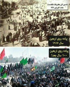 #arbaeen #arbaeenwalk #arbaeen_walk  #whoishussein  #who_is_hussein  #imam #imam_mahdi #imam_hussein #ashura  #karbala #islam #shia #ahlalbayt