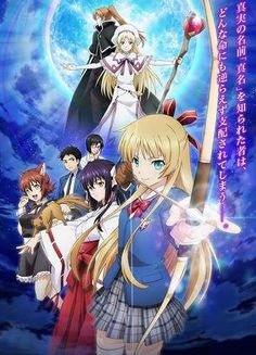 Isuca VOSTFR BLURAY | Animes-Mangas-DDL